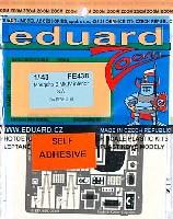 エデュアルド1/48 エアクラフト カラーエッチング ズーム (FE-×)デハビランド モスキート B Mk.4用 計器盤・シートベルトなど (接着剤付)