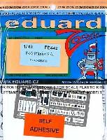エデュアルド1/48 エアクラフト カラーエッチング ズーム (FE-×)F-22 ラプター用 計器盤・シートベルトなど (接着剤付)