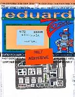 エデュアルド1/72 航空機 ズーム 計器盤/シートベルトB-25H ミッチェル用 計器盤・シートベルトなど (接着剤付)