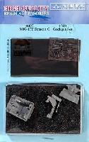 アイリス1/48 航空機アクセサリーMiG-17F フレスコ C コクピットセット