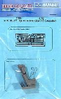 M.B. Mk.F7 インジェクションシート (F-8 クルセイダー 用)