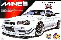 アオシマ1/24 Sパッケージ・バージョンRマインズ R34 スカイライン GT-R
