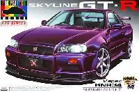 アオシマ1/24 プリペイントモデル シリーズR34 スカイライン GT-R V-spec (ミッドナイトパープル 3)