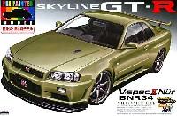 アオシマ1/24 プリペイントモデル シリーズR34 スカイライン GT-R V-spec 2 Nur (ミレニアムジェイド)