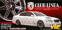 アオシマ1/24 VIPカー パーツシリーズクラブリネア L612 (20インチ)