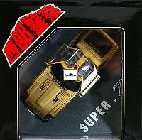 西部警察 スーパーZ 初期型