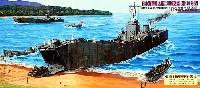ピットロード1/350 スカイウェーブ WB シリーズ日本海軍輸送艦 二等輸送艦 (第101号型)