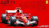 フジミ1/20 GPシリーズ SP (スポット)フェラーリ 248F1 2006年 ブラジルGP (スケルトンボディ)