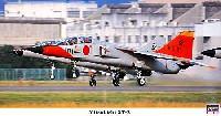 ハセガワ1/48 飛行機 限定生産三菱 XT-2
