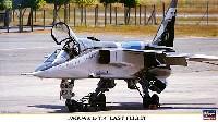 ジャギュア E/T.4 ラストフライト (2機セット)