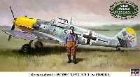 メッサーシュミット Bf109E ガーランド w/フィギュア