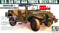 アメリカ 3/4トン 4×4トラック WC57/WC56
