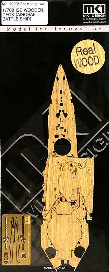 日本海軍 航空戦艦 伊勢 木製甲板木製甲板(KA Models艦船用 木製甲板シリーズNo.MD-70006)商品画像