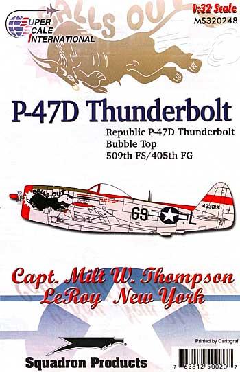 P-47D サンダーボルト バブルトップ 509th FS、405th FG (デカール)デカール(スーパースケール1/32 エアモデル用 デカールNo.MS320248)商品画像
