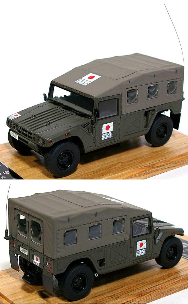 陸上自衛隊 高機動車(HMV) イラク派遣完成品(モノクローム1/43 AFV 完成品モデルNo.J002I)商品画像_1
