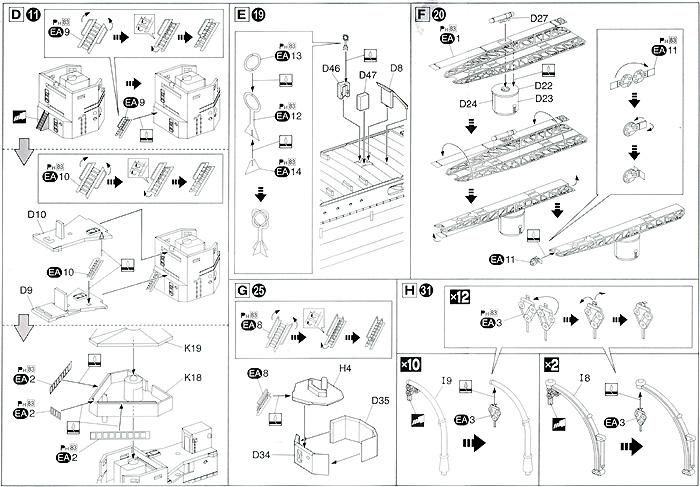 軽巡洋艦 球磨 専用エッチングパーツエッチング(アオシマ1/350 アイアンクラッド ディテールアップパーツNo.0044315)商品画像_3