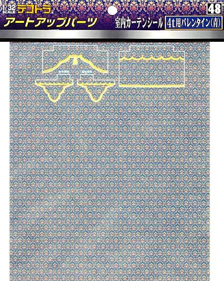 室内カーテンシール4t用 バレンタイン (青)シート(アオシマ1/32 デコトラアートアップパーツNo.048)商品画像