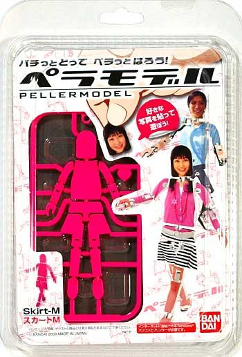 ペラモデル Skirt-M (ライトピンク)プラモデル(バンダイペラモデル (PELLERMODEL)No.2081291)商品画像