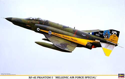 RF-4E ファントム 2 ギリシャ空軍 スペシャルプラモデル(ハセガワ1/48 飛行機 限定生産No.09883)商品画像
