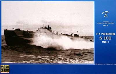 ドイツ海軍 魚雷艇 S-100 2艇セットプラモデル(モノクローム1/350 艦船モデルNo.MCT106)商品画像