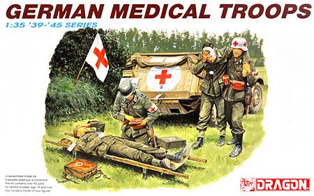 ドイツ 衛生兵 ドラゴン プラモデル