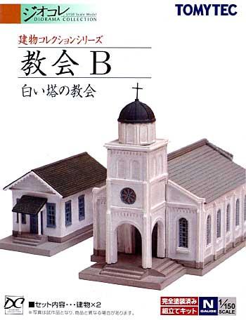 教会 B (白い塔の教会)プラモデル(トミーテック建物コレクション (ジオコレ)No.DT-065)商品画像