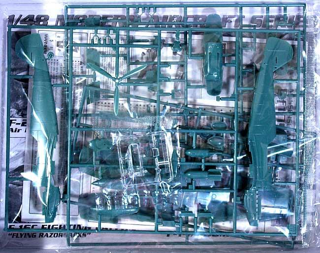 メッサーシュミット Bf109E-3 ハインツ・ベアープラモデル(アカデミー1/48 AircraftsNo.12216)商品画像_2