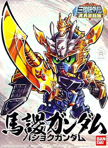 馬謖ガンダム (ばしょく がんだむ)プラモデル(バンダイSDガンダム BB戦士No.348)商品画像