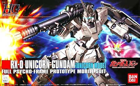 RX-0 ユニコーンガンダム (ユニコーンモード)プラモデル(バンダイHGUC (ハイグレードユニバーサルセンチュリー)No.101)商品画像