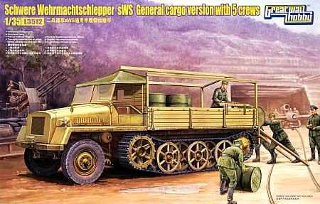 WW2 ドイツ 重国防軍牽引車 (sWS) 貨物運搬型 (ミニアート社製フィギュア5体付属)プラモデル(グレートウォールホビー1/35 AFV シリーズNo.L3512)商品画像