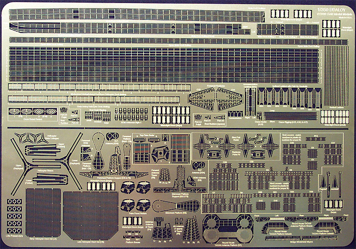 ロシア海軍 ミサイル駆逐艦 ウダロイ級用 エッチングパーツエッチング(ゴールドメダルモデル1/350 艦船用エッチングパーツシリーズNo.GM-3547)商品画像_1