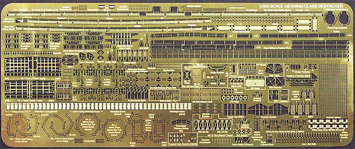WW2 アメリカ海軍 ギアリング級駆逐艦用 エッチングパーツエッチング(ゴールドメダルモデル1/350 艦船用エッチングパーツシリーズNo.GM3549)商品画像_1