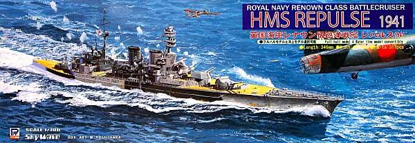 WW2 イギリス海軍 巡洋戦艦 レパルス 1941プラモデル(ピットロード1/700 スカイウェーブ W シリーズNo.W123)商品画像