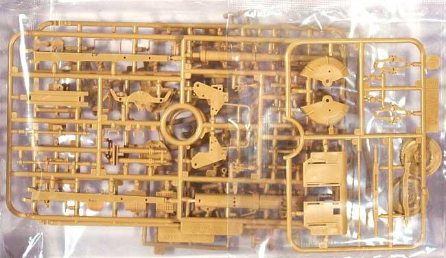 日本陸軍 38口径 75mm 機動90式野砲プラモデル(ピットロード1/35 グランドアーマーシリーズNo.G015)商品画像_1