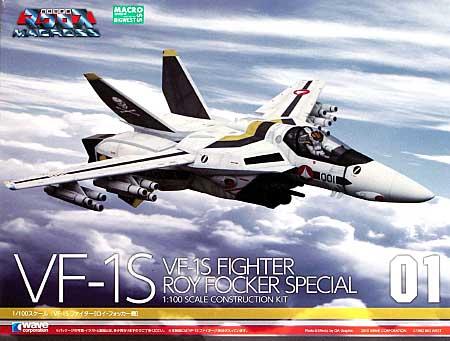 VF-1S ファイター ロイ・フォッカー機プラモデル(ウェーブ超時空要塞マクロス シリーズNo.001)商品画像