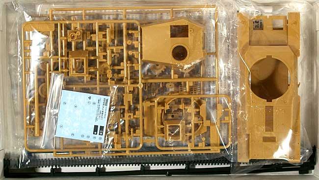 帝国陸軍 三式中戦車 チヌ 長砲身型プラモデル(ファインモールド1/35 ミリタリーNo.旧FM029)商品画像_1