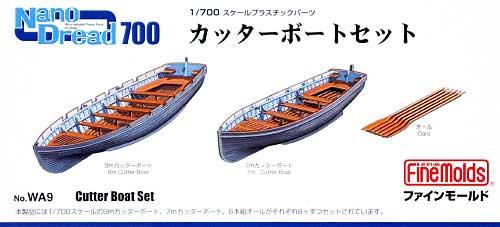 カッターボートセットプラモデル(ファインモールド1/700 ナノ・ドレッド シリーズNo.WA009)商品画像