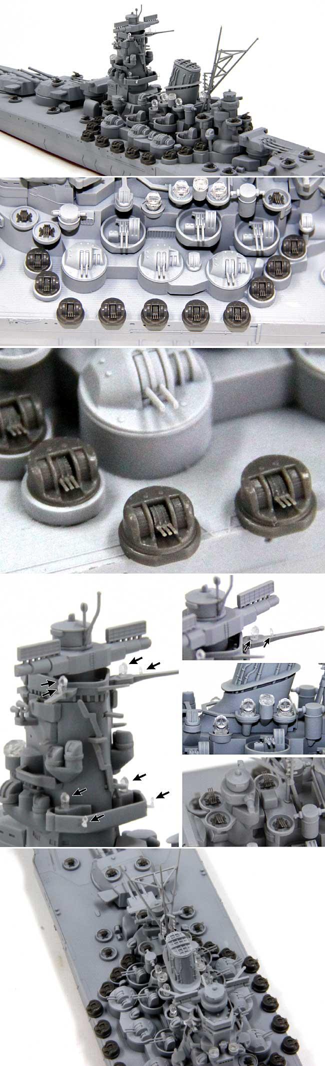 戦艦大和 (最終時) 用 セットプラモデル(ファインモールド1/700 ナノ・ドレッド シリーズNo.779032)商品画像_2