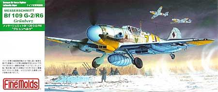 メッサーシュミット Bf109 G-2/R6 JG54 グリュンヘルツプラモデル(ファインモールド1/72 航空機No.FL018)商品画像