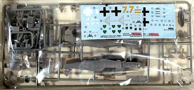 メッサーシュミット Bf109 G-2/R6 JG54 グリュンヘルツプラモデル(ファインモールド1/72 航空機No.FL018)商品画像_1