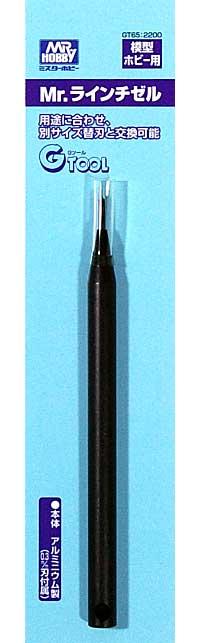 Mr.ラインチゼル (けがきツール)チゼル(GSIクレオスMr.ラインチゼルNo.GT065)商品画像