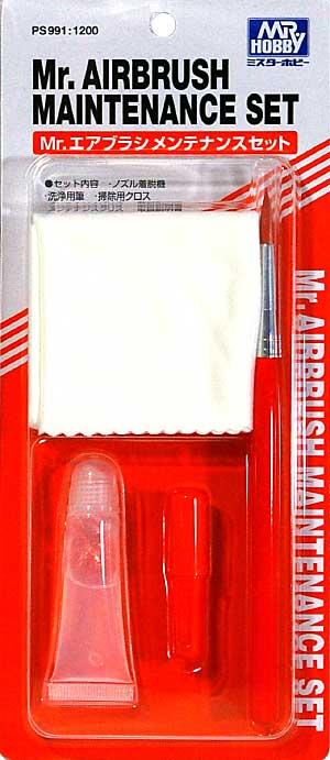 Mr.エアブラシ メンテナンスセットツール(GSIクレオスエアブラシ アクセサリーNo.PS991)商品画像