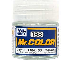 フラットベース あらめ・ラフ (つや消し添加剤) (C-188)塗料(GSIクレオスMr.カラーNo.C-188)商品画像