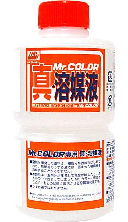 Mr.カラー専用 真溶媒液 (補充液) 250ml溶剤(GSIクレオスMr.カラー シンナーNo.T-115)商品画像