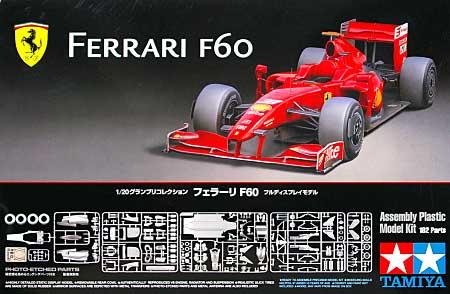 フェラーリ F60プラモデル(タミヤ1/20 グランプリコレクションシリーズNo.059)商品画像