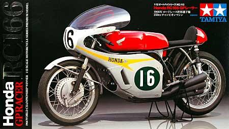 ホンダ RC166 GPレーサープラモデル(タミヤ1/12 オートバイシリーズNo.113)商品画像