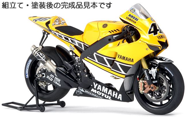 ヤマハ YZR-M1 50th アニバーサリー USインターカラーエディション No.46プラモデル(タミヤ1/12 オートバイシリーズNo.114)商品画像_3