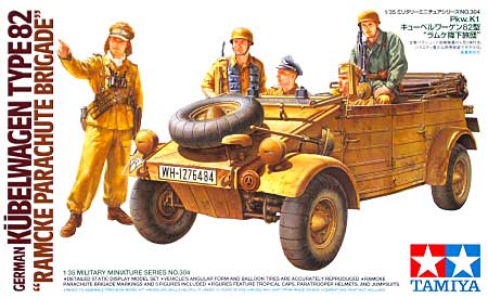 Pkw.K1 キューベルワーゲン 82型 ラムケ降下旅団プラモデル(タミヤ1/35 ミリタリーミニチュアシリーズNo.304)商品画像