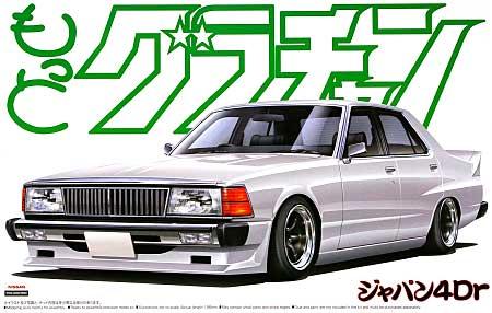 ジャパン 4Dr (HGC210・1979年)プラモデル(アオシマ1/24 もっとグラチャン シリーズNo.007)商品画像