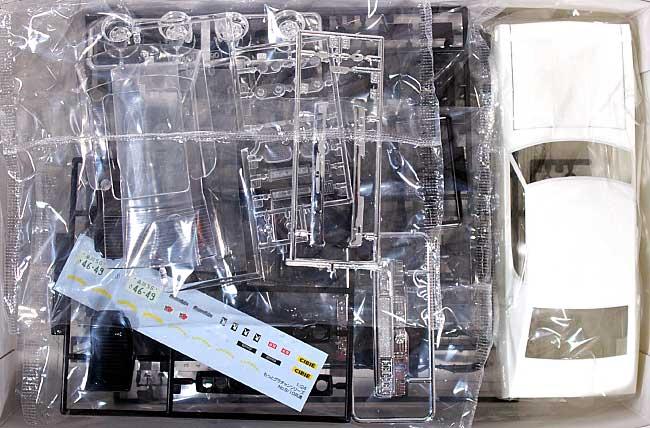 ケンメリ GT-R (HT 2000GT-R)プラモデル(アオシマ1/24 もっとグラチャン シリーズNo.010)商品画像_2